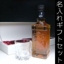 名入れ彫刻のオリジナルプレゼント-イメージ画像メイン
