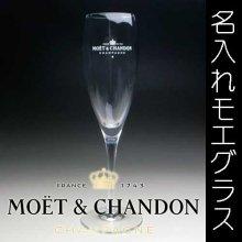 ペアウイスキーグラスの名入れ彫刻【布貼化粧箱】