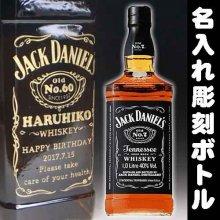 名入れ ジャック ダニエル (ゴールド着色)  彫刻ボトル / メーカー箱