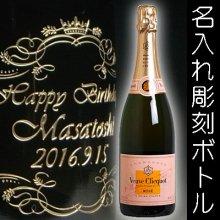 サントリー山崎12年とウイスキーグラスのギフトセット 名入れの彫刻ボトル / メーカー箱 / 正規品 / 750ml |創立記念・周年…