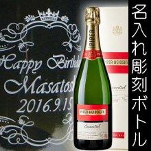 赤兎馬(焼酎)&焼酎グラス - 新築祝い/棟上式祝い・彫刻セット