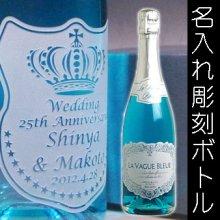 海(芋焼酎)&焼酎グラス彫刻 - 周年記念・彫刻セット