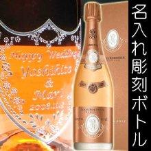 金赤色被せ・タンブラー(T670-2308-CAU)ダイヤモンドカット -オリジナル名前入れ-