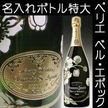 青色被せ・タンブラー(T670-2308-CCB)ダイヤモンドカット -オリジナル名前入れ-