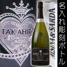 楔(芋焼酎)&焼酎グラス彫刻 - 周年記念・彫刻セット