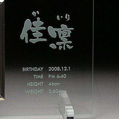 名入れ彫刻のオリジナルプレゼント-イメージ画像3
