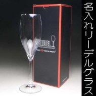 カットウイスキーグラス:名入れグラス【クラフト箱入】