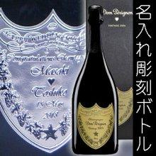 海【芋焼酎・720ml】と焼酎グラスの名入れ彫刻ギフトセット