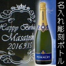 くじら(焼酎)&焼酎グラスのセット - 新築祝い/棟上式祝い・彫刻セット