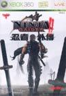 【XBOX360】NINJA GAIDEN II アジア版