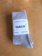 YAECA コットンパイルソックス(グレー/ユニセックスサイズ)