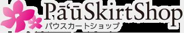 【パウスカートショップ】 フラダンス衣装の公式通販サイト 本店