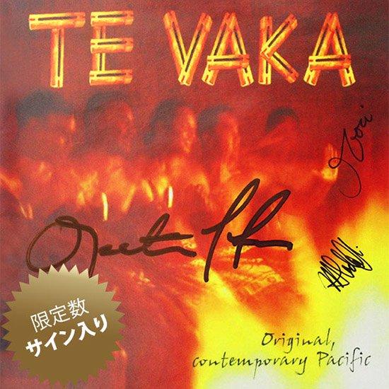 【サイン入りCD】 Te Vaka / Te Vaka (テ・ヴァカ) 【メール便可】