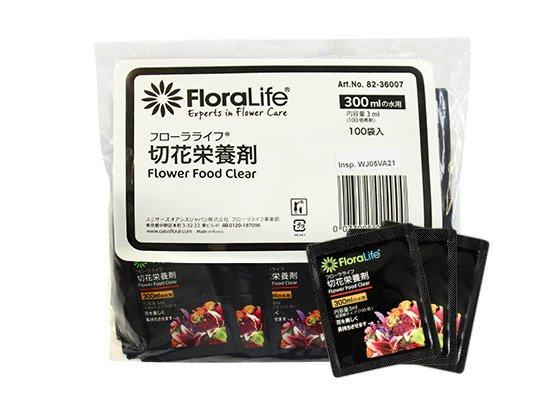 切花栄養剤 3ml×100袋
