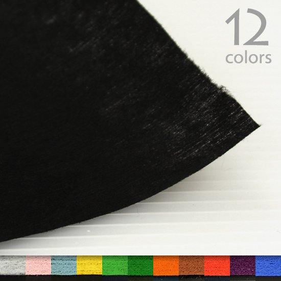 色が選べるカラーペローン 不織布 12色 ハワイアンカパ用 (衣装やオヘカパラに) 【3yまでメール便可】