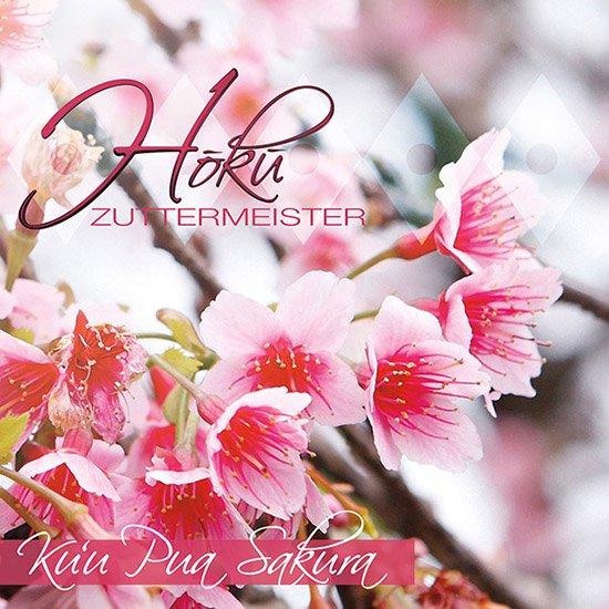 【CD】 Ku'u Pua Sakura / Hoku Zuttermeister (クウ・プア・サクラ / ホークー・ズッターマイスター) 【メール便可】 cdvd-cd