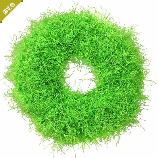 クロシェットシュシュ ライトグリーン グリッター CS3-lightgreen-w-glitter 【メール便可】