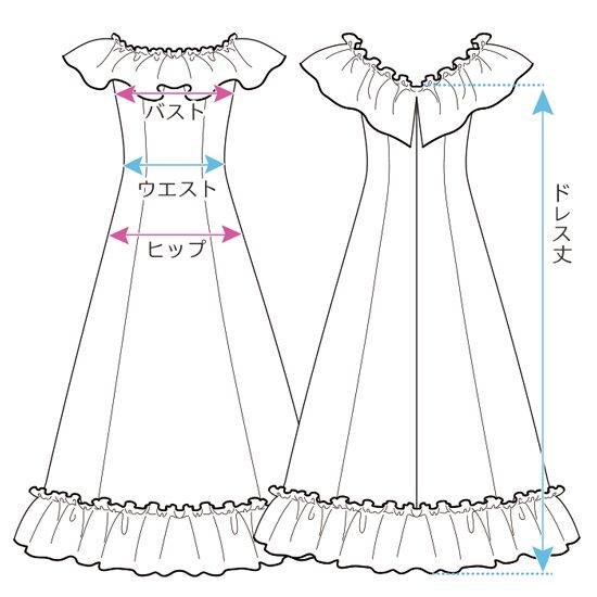 ドレス線画