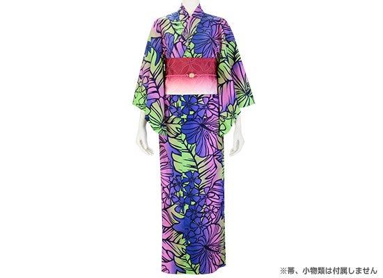 紫のハワイアン柄 浴衣 大人用 ハイビスカス・グラデーション柄 セパレートタイプ 2608PPLG【既製品】 ゆかた