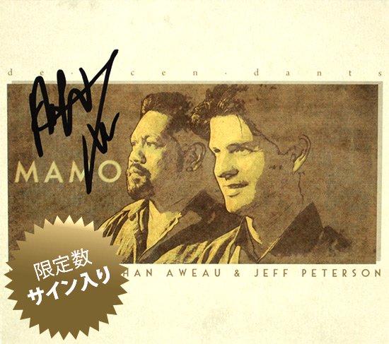 【サイン入りCD】 Mamo / Mamo [Nathan Aweau & Jeff Peterson] (マモ/ネイサン・アヴェアウ&ジェフ・ピーターソン) 【メール便可】