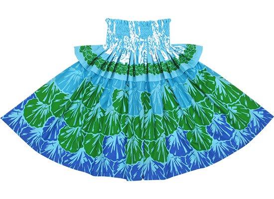 【フリルパウスカート】 水色のパウスカート シェル柄 fpau-2642AQ-rev 75cm 4本ゴム【既製品】