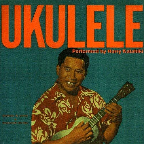 【CD】 Mungo Plays Ukulele / Harry Kalahiki (ムンゴ・プレイズ・ウクレレ/ハリー・カラヒキ) 【メール便可】 cdvd-cd