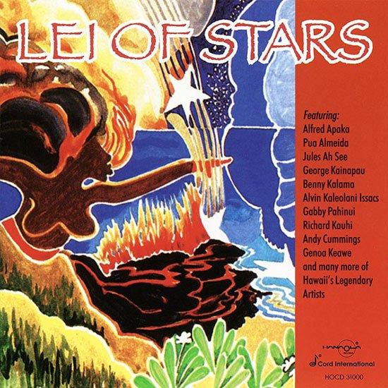 【CD】 Lei of Stars - Hawaii's Legendary Artists (レイ・オブ・スターズ/オムニバス) 【メール便可】