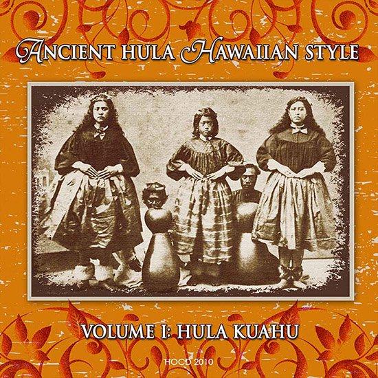 【CD】 Ancient Hula Hawaiian Style (エンシェント・フラ・ハワイアン・スタイル/オムニバス) 【メール便可】