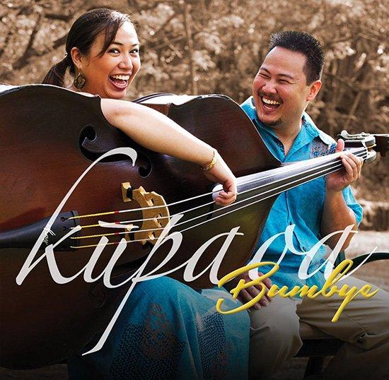 【CD】 Bumbye / Kupaoa (ボンバイ / クーパオア) 【メール便可】
