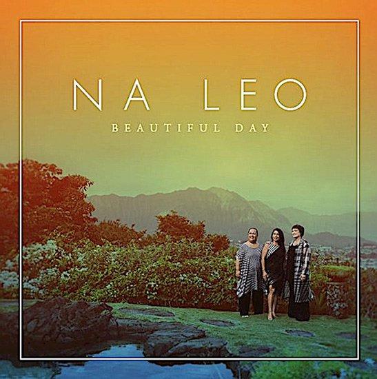 【CD】 Beautiful Day / Na Leo (ビューティフル・デイ/ナレオ) 【メール便可】