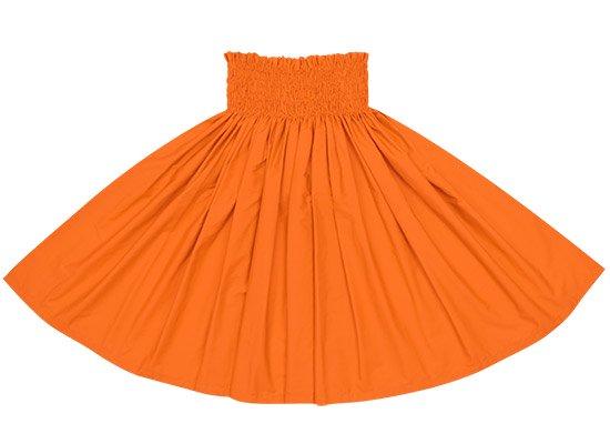 パンプキンオレンジの無地パウスカート spau-sld-pumpkinorange【現品限り】