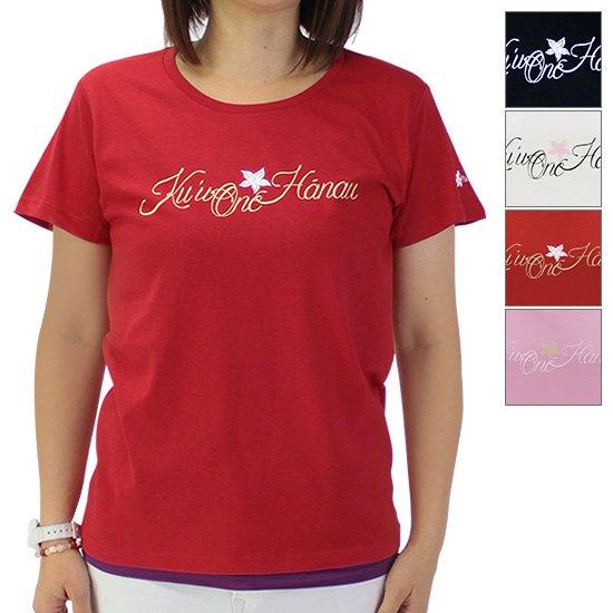 【義援Tシャツ】災害義援Tシャツ 平成30年デザイン レディース 【2枚までメール便可】