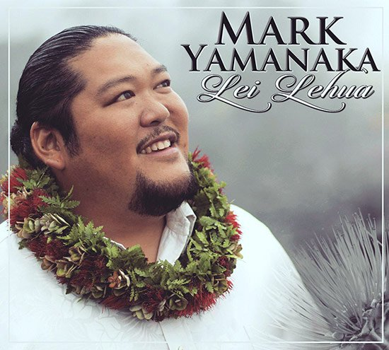 【CD】 Lei Lehua / Mark Yamanaka (レイ・レフア/マーク・ヤマナカ) 【メール便可】