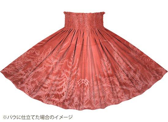 【ボゾ・プアロア】レッド系のパウスカート パラアー柄 【コットン100%】 bozo-1903