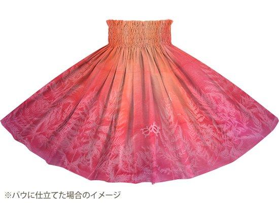 【ボゾ・プアロア】オレンジ・ピンク系のパウスカート パラアー柄 【コットン100%】 bozo-1906