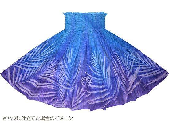 【ボゾ・プアロア】ブルー・パープル系のパウスカート ヤシ柄 【コットン100%】 bozo-1908