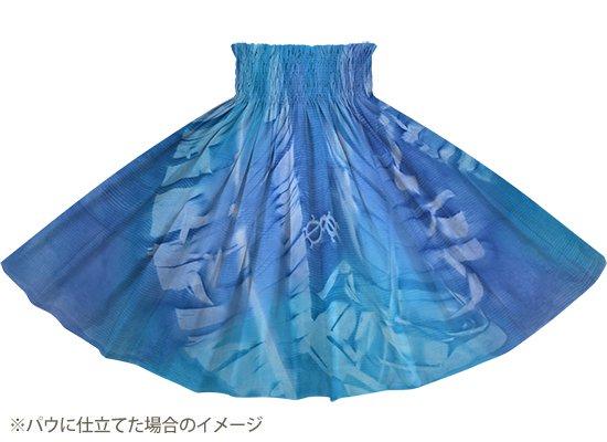 【ボゾ・プアロア】ブルー系のパウスカート バナナリーフ柄 【コットン100%】 bozo-1912