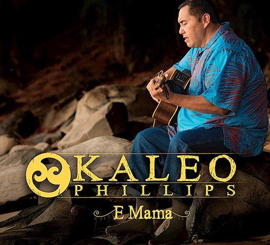 【CD】 E Mama / Kaleo Phillips (エ・ママ/カレオ・フィリップス) 【メール便可】