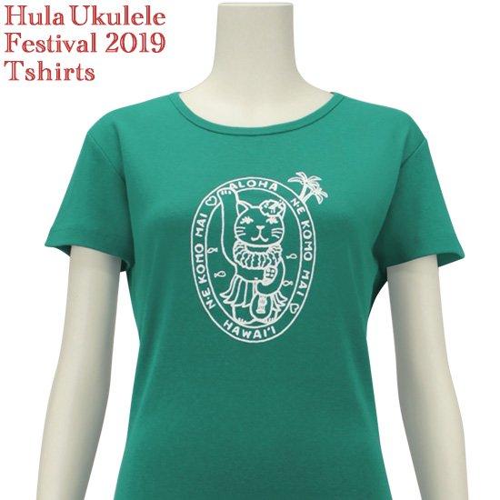 フラ・ウクレレフェスティバル 2019 Tシャツ レディース メンズ tsht-ukufes2019 【1枚までメール便可】