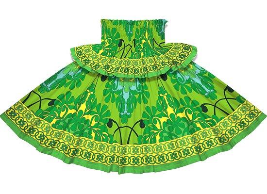 【フリルパウスカート】緑のパウスカート キルト柄 frpau-2753GN
