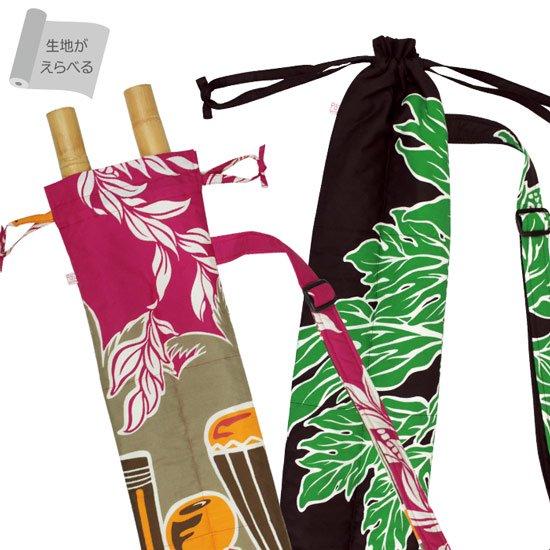 プイリケース ショルダータイプ Yoyaku-puilicase-sld プーイリケース 【オーダーメイド】【メール便可】