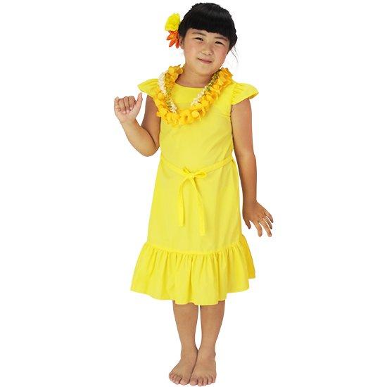 <img class='new_mark_img1' src='https://img.shop-pro.jp/img/new/icons22.gif' style='border:none;display:inline;margin:0px;padding:0px;width:auto;' />【アウトレット】ケイキ(子供)用 フラドレス keiki-dress-41034ds-lemonyellow-c026 120サイズ