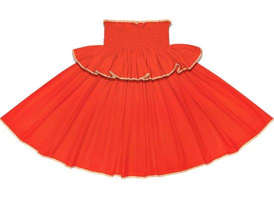 【フリルパイピングパウスカート】バーミリオンの無地にオレンジのパラカのパイピング fppau-vermilion