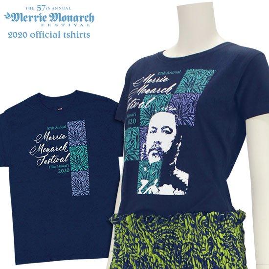 メリー・モナーク・フェスティバル オフィシャル Tシャツ 2020年 レディース メンズ 【1枚までメール便可】
