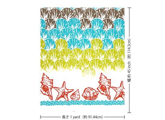 【カット生地】(1.5ヤード) クリーム色ときみどりのハワイアンファブリック シェル柄 fab1.5y-2642CRLG 【4yまでメール便可】
