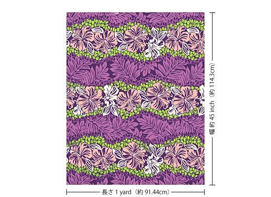 【カット生地】(1ヤード) 紫のハワイアンファブリック ハイビスカス・プルメリア・モンステラ柄 fab1y-2453PP 【4yまでメール便可】