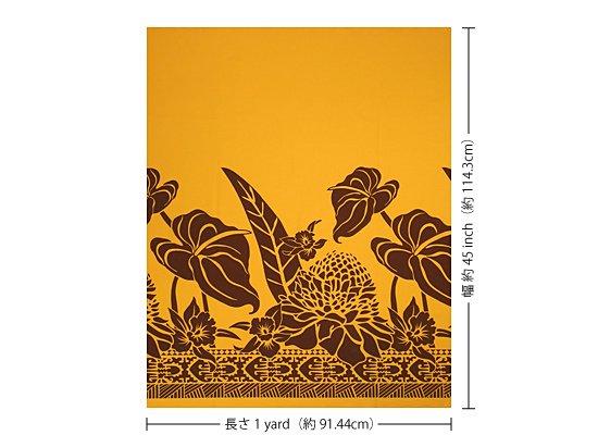 【カット生地】(3ヤード) 黄色のハワイアンファブリック アンスリウム・アワプヒ柄 fab3y-2277YW 【4yまでメール便可】