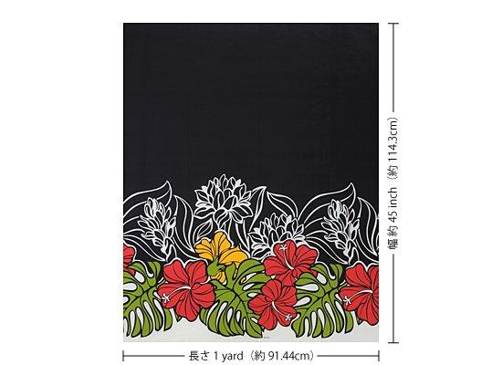 【カット生地】(3ヤード) 黒のハワイアンファブリック ハイビスカス・モンステラ柄 fab3y-2353BK 【4yまでメール便可】
