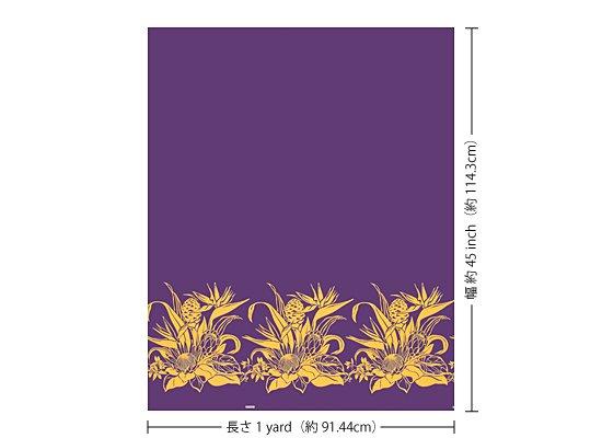 【カット生地】(3ヤード) 紫のハワイアンファブリック プロテア・アンスリウムボーダー柄 fab3y-2395PP 【4yまでメール便可】