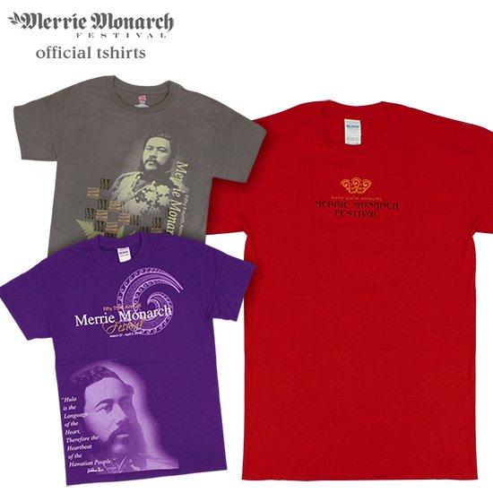 メリー・モナーク・フェスティバル オフィシャル Tシャツ 2019年 2017年 2016年 【1枚までメール便可】